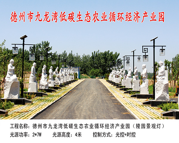 ballbet贝博网站市九龙湾 陵园景观灯4M